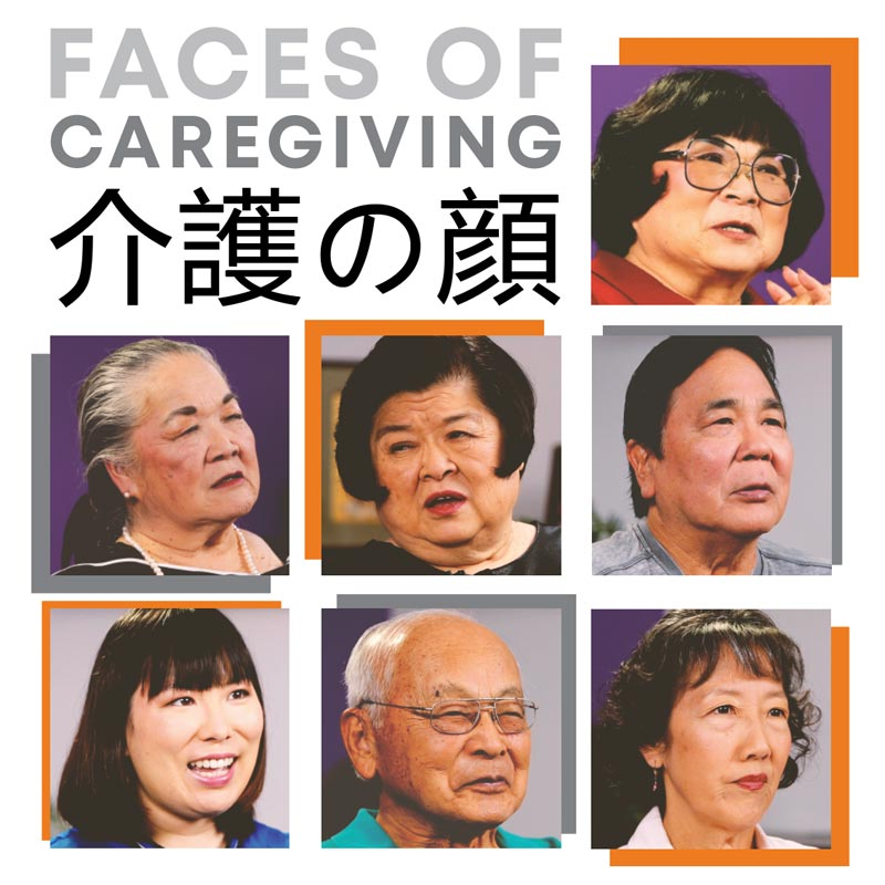 Faces of Caregiving